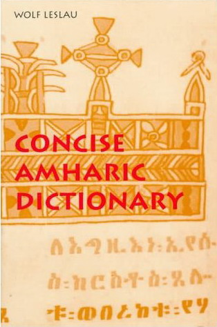 Books about Ethiopia